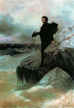 И. К. Айвазовский. А. С. Пушкин. 1877