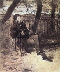 В. А. Серов. А. С. Пушкин. 1865