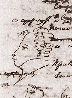 Автопортрет. 1824
