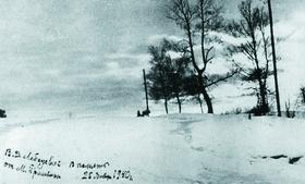 Фотография М. М. Пришвина, которую он подарил В. Д. Лебедевой в одну из первых встреч, 25 января 1940 года